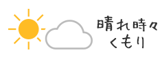 Weather 05